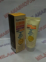 Farmstay Lemon Intensive Moisture Foot Cream - Интенсивно увлажняющий крем для ног