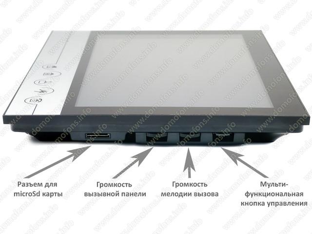 http://www.domofons.info/userfiles/image/xls-9r/xls_v90rm_2_b.jpg