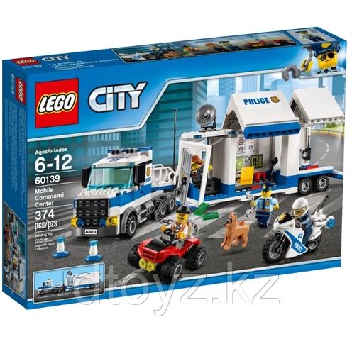 Lego City 60139 Мобильный командный центр Лего Сити