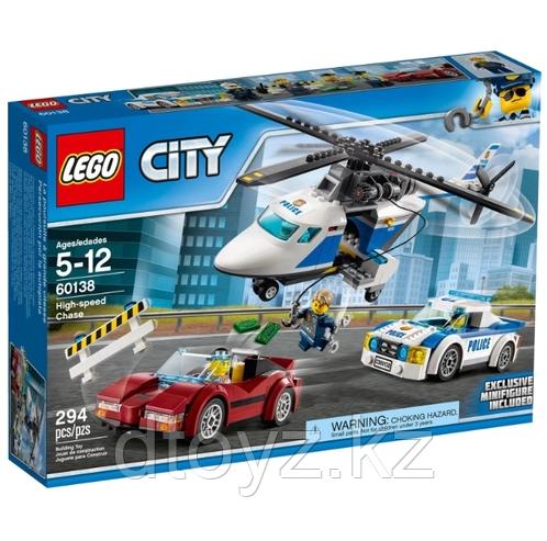 Lego City 60138 Стремительная погоня Лего Сити