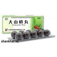 Пилюли для нормализации пищеварения Да Шаньчжа Вань (Dashanzha Wan)