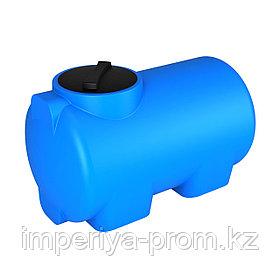 Емкость H 750 литров Горизонтальная