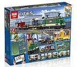 Конструктор Lego City Trains Товарный поезд Lepin 02118 KING 82088 аналог Лего 60198, фото 2