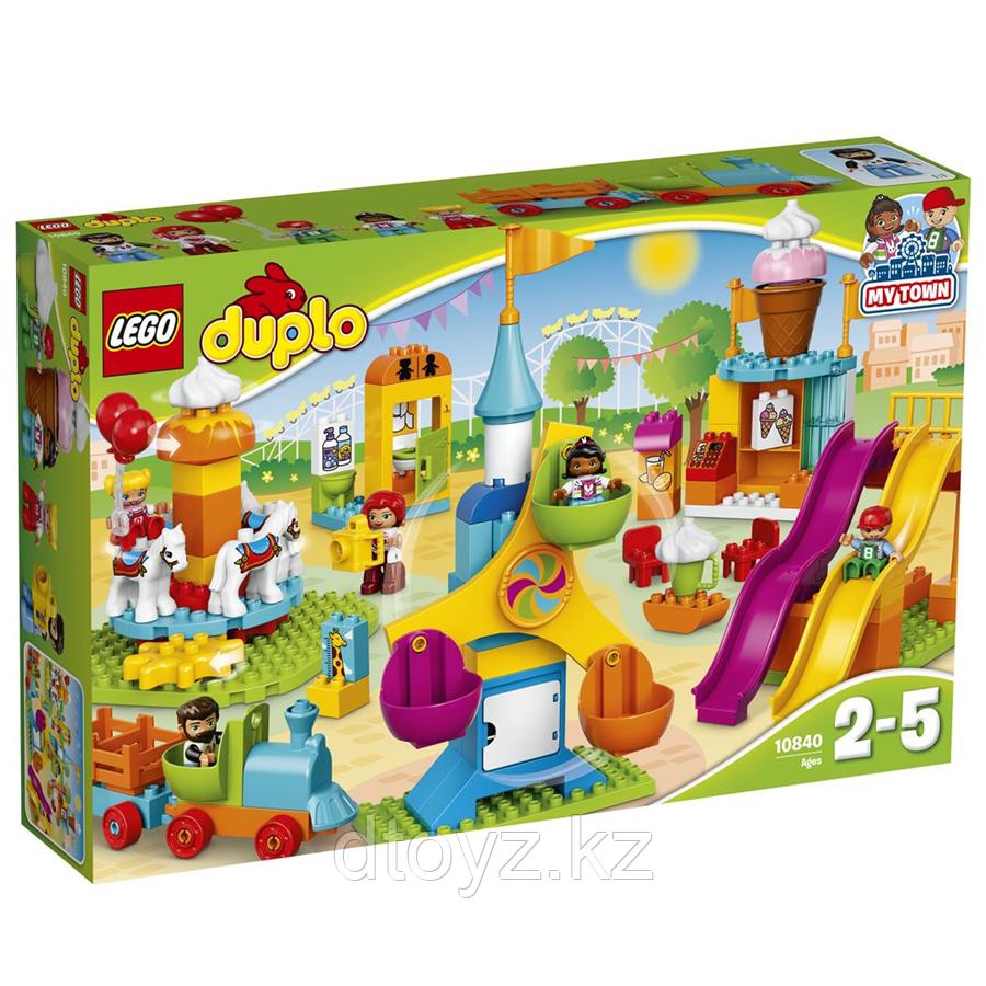 Lego Duplo 10840 Большой парк аттракционов Лего Дупло
