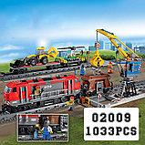 Конструктор Lego 60098 Lepin 02009 LELE 28033 Грузовой поезд Аналог лего 1078 деталей, фото 7