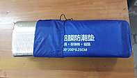 Каримат фольга 200х200х0,25 см. Алматы, фото 1