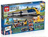 Конструктор Lego 60197, Lepin 02117 KING 82087 Пассажирский поезд Аналог Лего 60197, фото 2