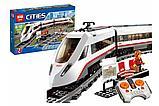 Конструктор Lego 60051, Lepin 02010 KING 28031Скоростной пассажирский поезд аналог лего 659 деталей, фото 2