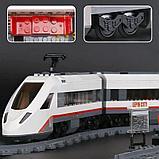 Конструктор Lego 60051, Lepin 02010 KING 28031Скоростной пассажирский поезд аналог лего 659 деталей, фото 4