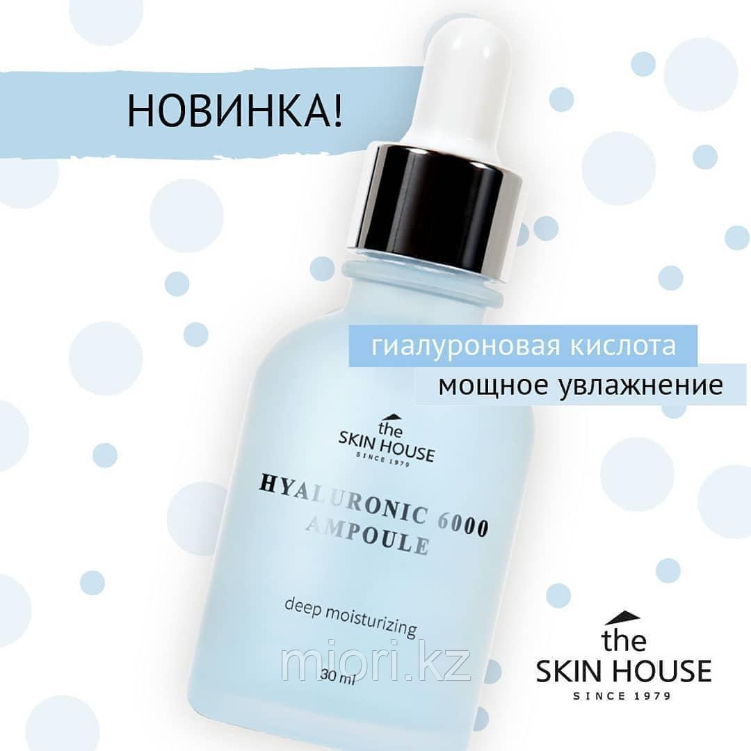 Увлажняющая ампульная сыворотка с гиалуроновой кислотой The Skin House Hyaluronic 6000 Ampoule