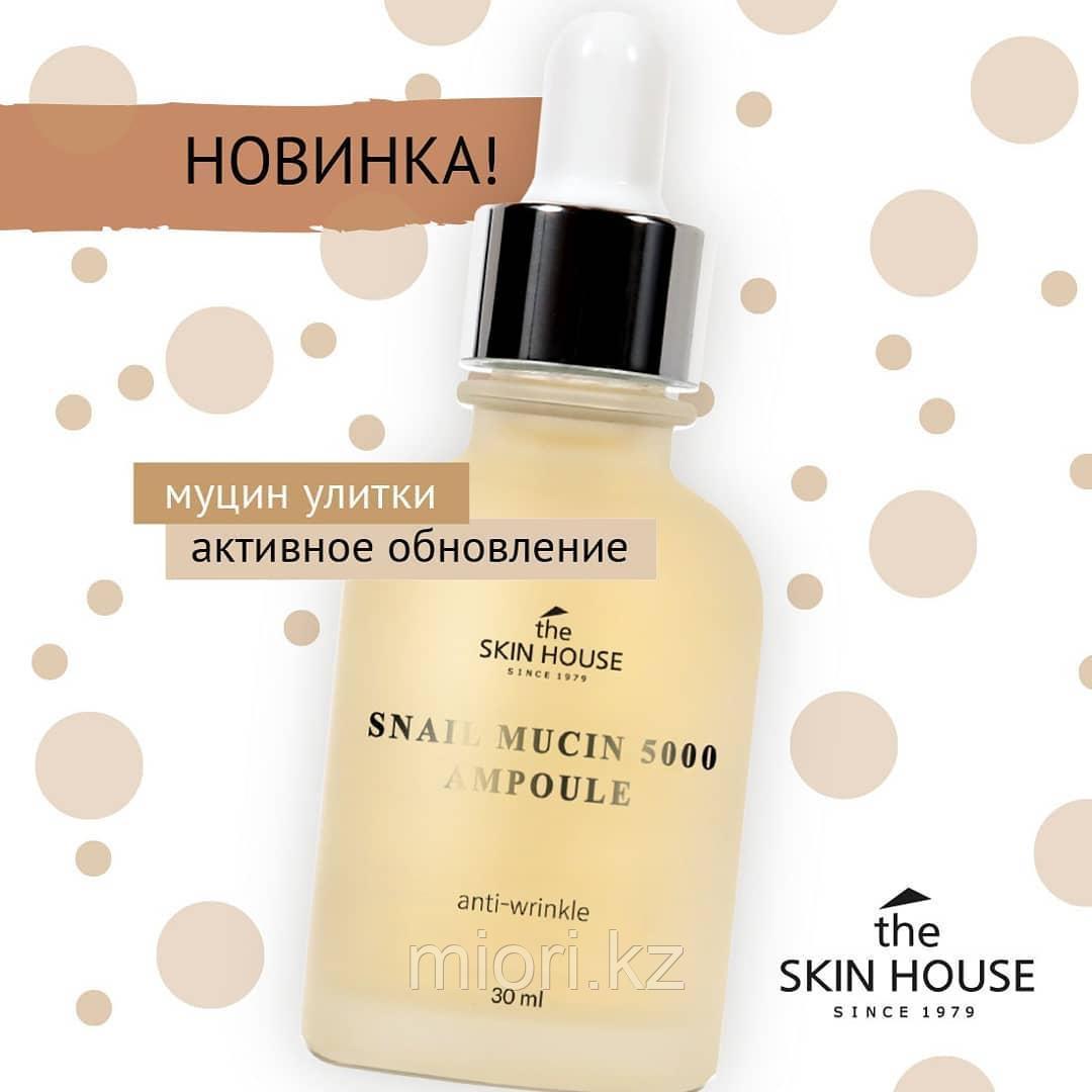 Сыворотка против морщин с муцином улитки The Skin House Snail Mucin 5000 Ampoule