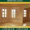 Евровагонка (Сосна) | 12*105/110/125*4000 | Сорт В, фото 4