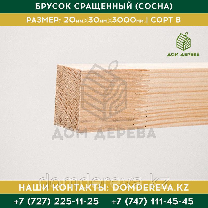 Брусок строганный цельный (Сосна)   50*50*2000/3000   Сорт В