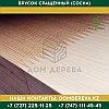 Брусок строганный цельный (Сосна)   50*50*2000/3000   Сорт В, фото 2