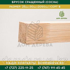 Брусок сращенный (Сосна) | 25*30*2050 | Сорт В