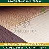 Брусок строганный цельный (Сосна) | 30*40*2000 | Сорт В, фото 2