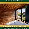 Планкен  (Лиственница) | 20*120*4000 | Сорт 3, фото 3