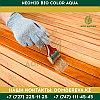 Защитная декоративная пропитка для древесины Neomid Bio Color Aqua | 0,9 л., фото 4