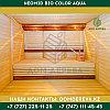 Защитная декоративная пропитка для древесины Neomid Bio Color Aqua | 0,9 л., фото 3