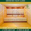 Защитная декоративная пропитка для древесины Neomid Bio Color Classic | 0,9 л., фото 5