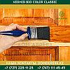 Защитная декоративная пропитка для древесины Neomid Bio Color Classic   2,7 л., фото 2