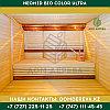 Защитная декоративная пропитка для древесины Neomid Bio Color Ultra | 2,7 л., фото 2