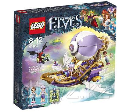 Lego Elves 41184 Погоня за амулетом Лего Эльфы