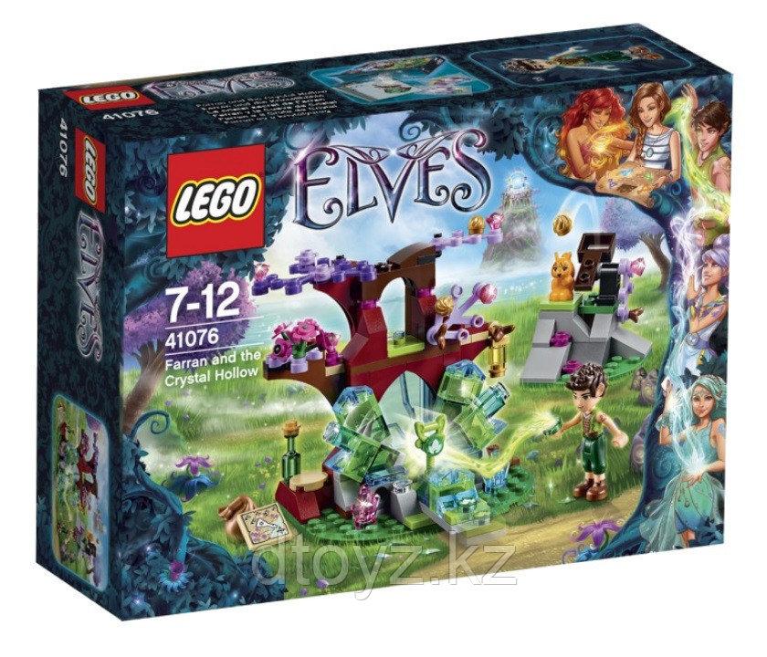 Lego Elves 41076 Фарран и Кристальная Лощина Лего Эльфы
