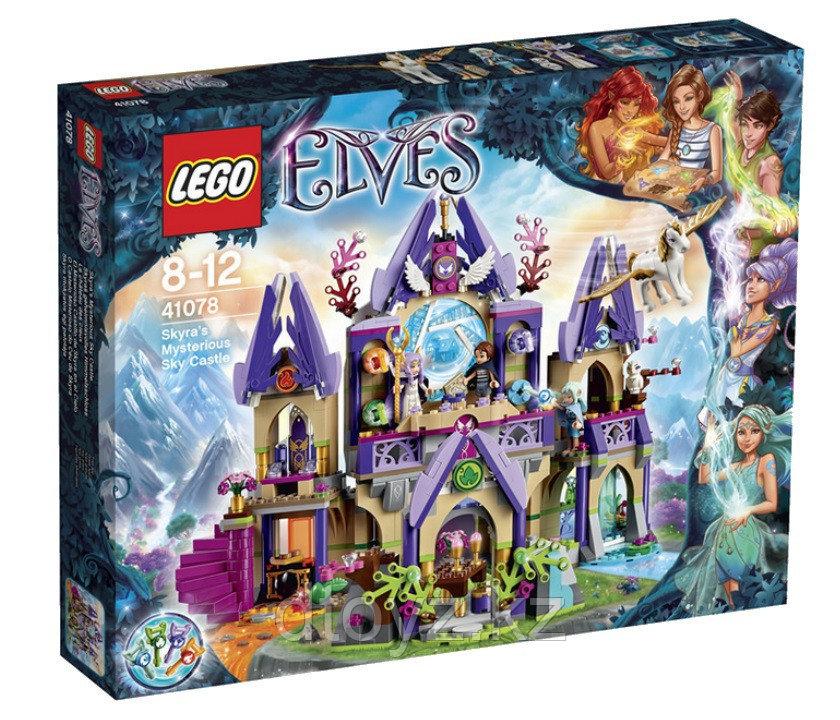 Lego Elves 41078 Небесный замок Скайры Лего Эльфы
