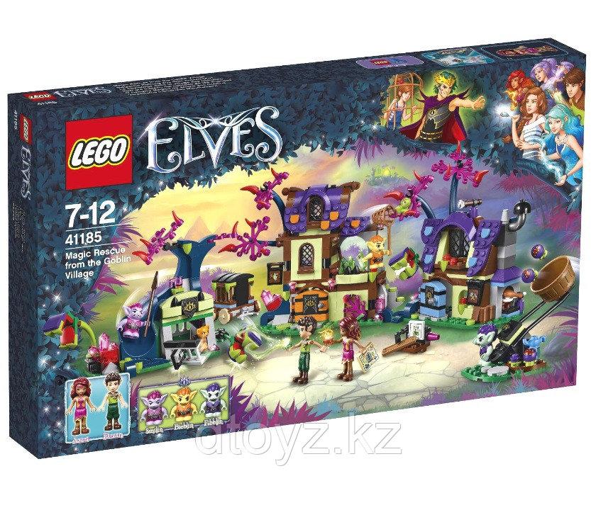 Lego Elves 41185 Побег из деревни гоблинов Лего Эльфы