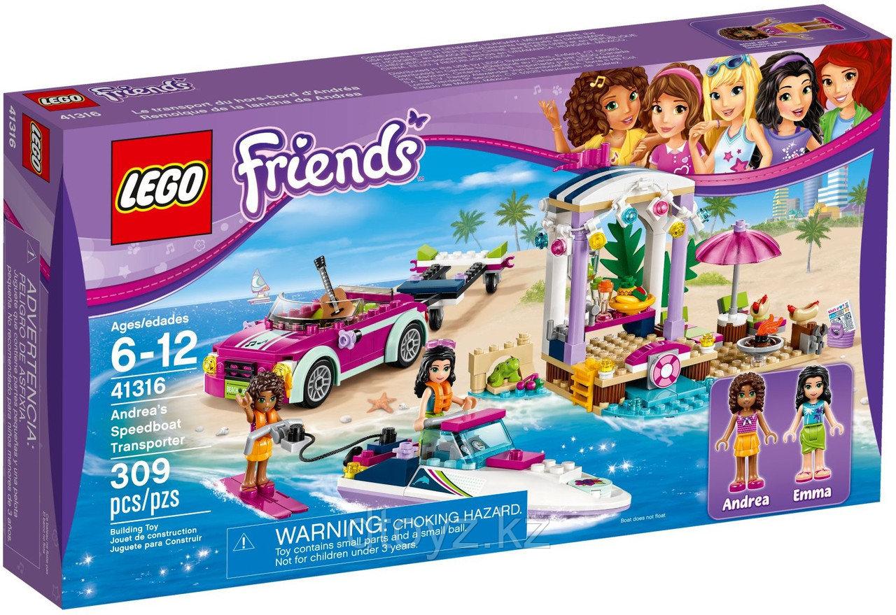 Lego Friends 41316 Скоростной катер Андреа Лего Подружки