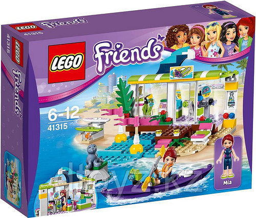 Lego Friends 41315 Сёрф-станция Лего Подружки