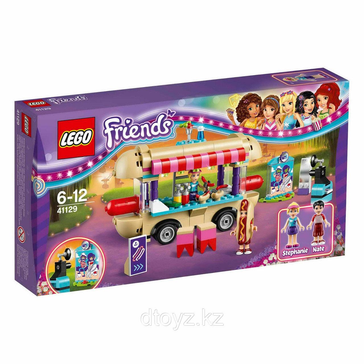 Lego Friends 41129 Парк развлечений: фургон с хот-догами Лего Подружки