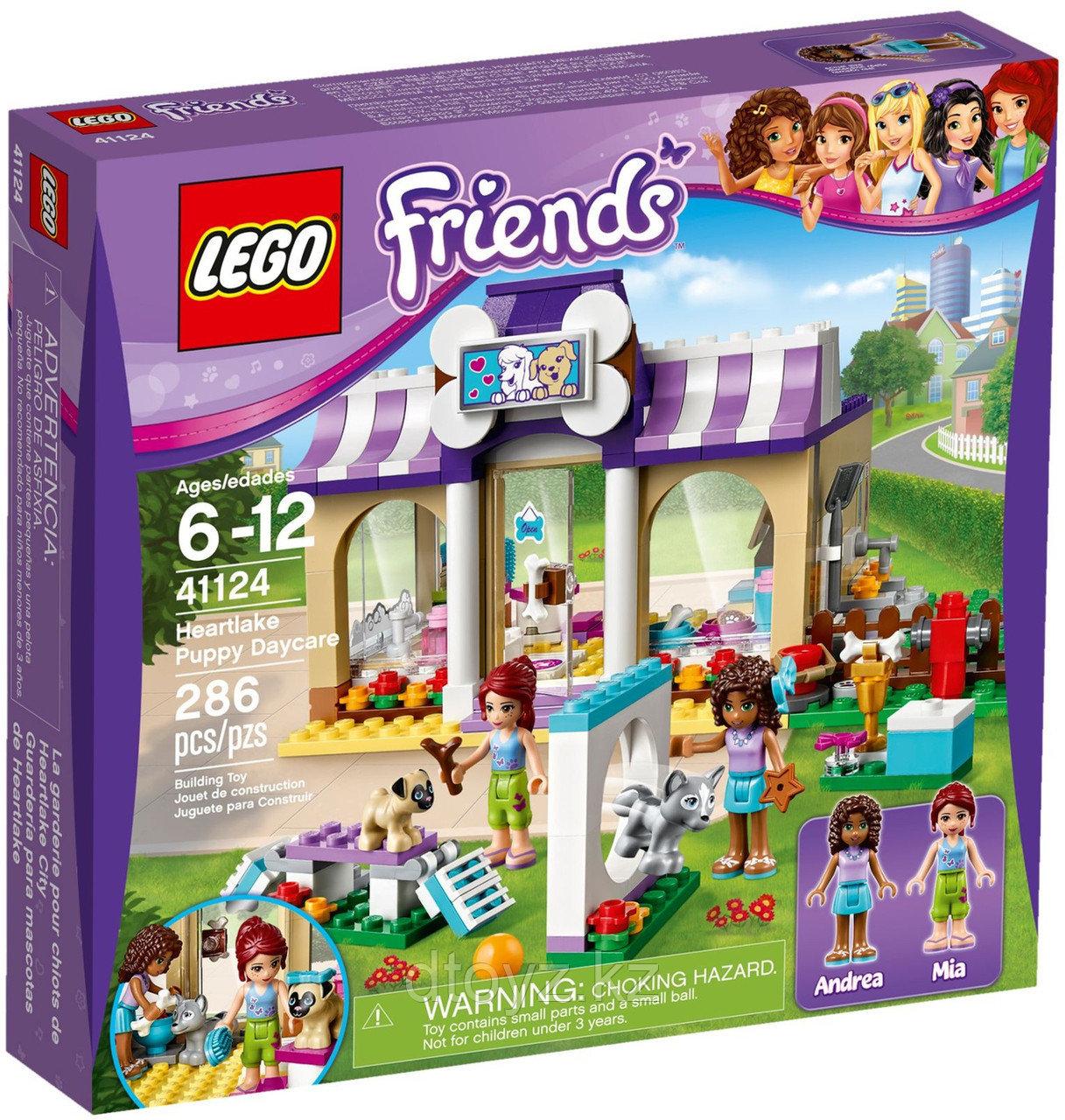 Lego Friends 41124 Детский сад для щенков Лего Подружки