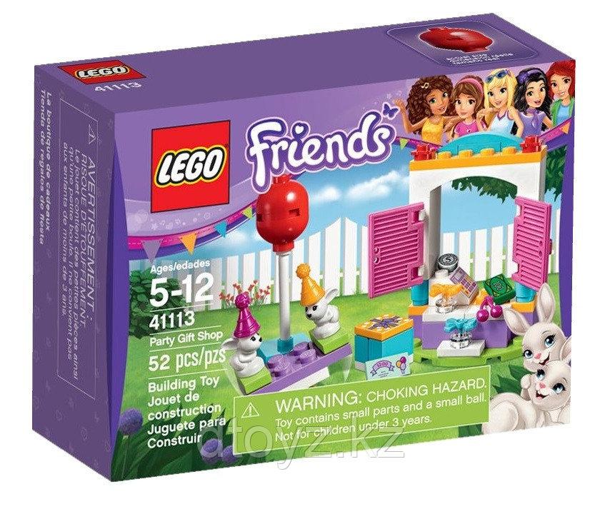 Lego Friends 41113 День рождения: Магазин подарков Лего Подружки