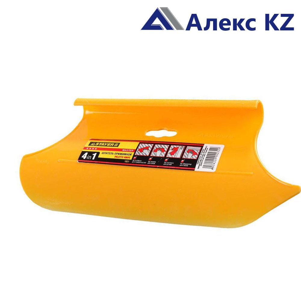 Шпатель STAYER прижимной универсальный для обоев, пластмассовый, 4-в-1, 280 мм