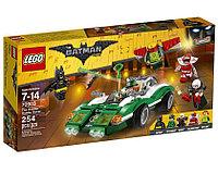 Lego The Batman Movie 70903 Гоночный автомобиль Загадочника Лего Фильм: Бэтмен