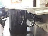 Кружка хамелеон черная, фото 3