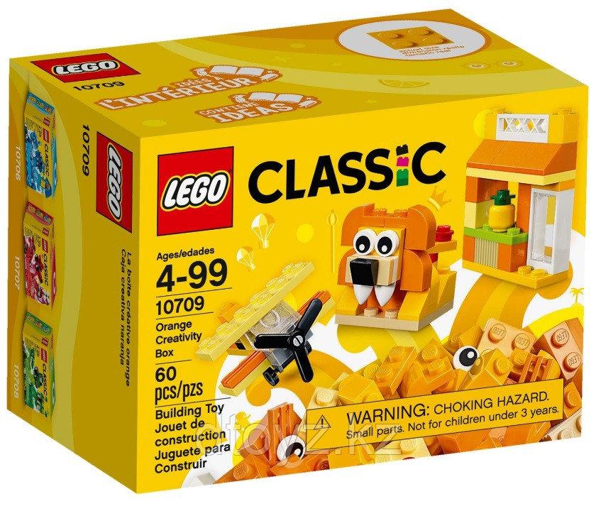 Lego Classic 10709 Оранжевый набор для творчества Лего Классик