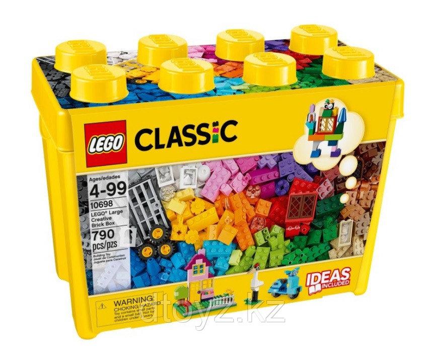 Lego Classic 10698 Набор для творчества большого размера Лего Классик