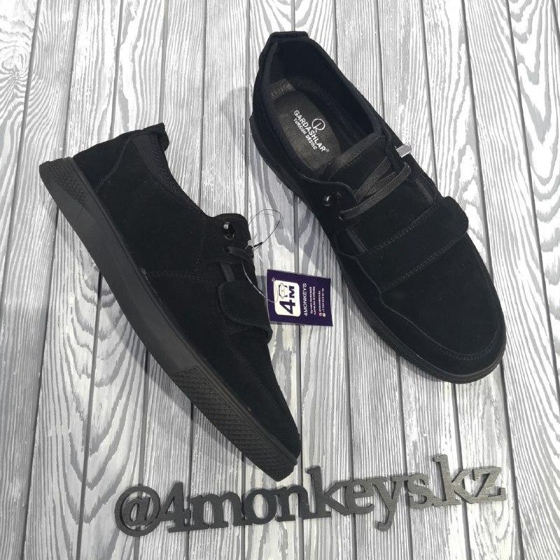 Замшевая обувь - фото 1