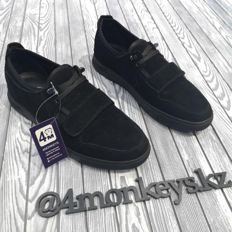 Замшевая обувь - фото 2