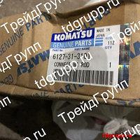 6127-31-3101 Шатун S6D155 Komatsu D355A