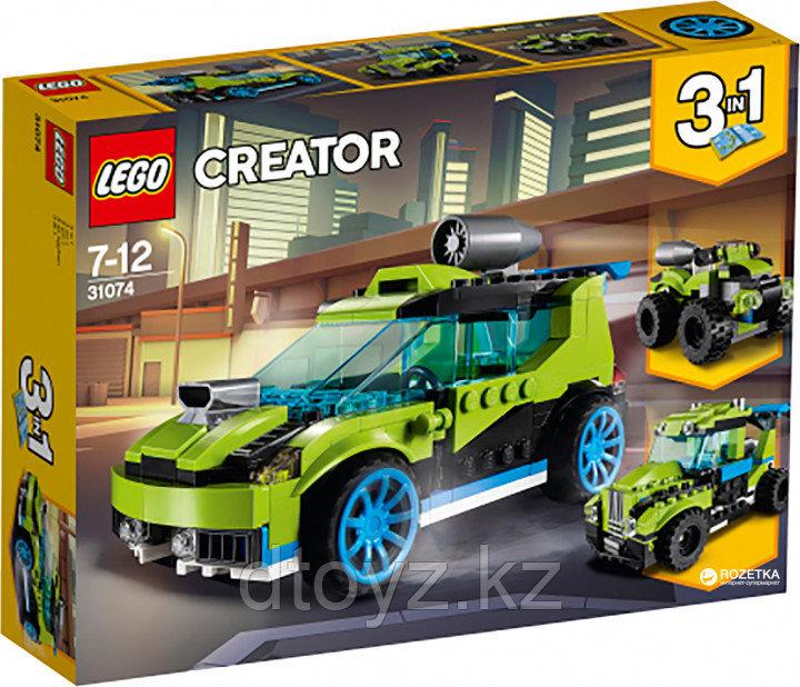 Lego Creator 31074 Суперскоростной раллийный автомобиль Лего Креатор
