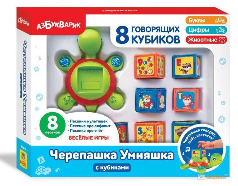 "Азбукварик Электронная игрушка ""Черепашка Умняшка с кубиками'"""