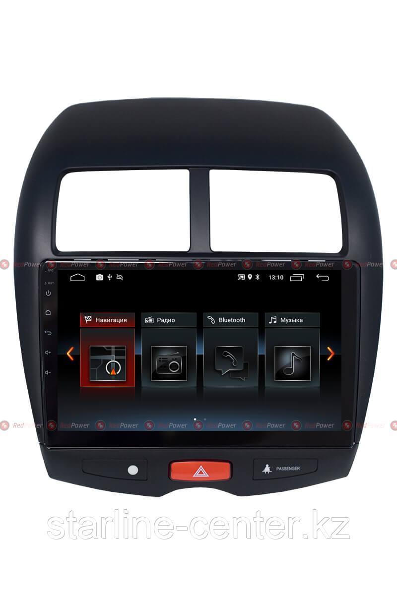 Автомагнитола для Redpower 30026 IPS Mitsubishi, Peugeot, Citroen ANDROID 8