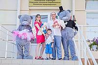 Аниматор Мишка Тедди на выписку из род.дома в Павлодаре