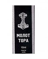 Молот Тора капли для мужской потенции , фото 1