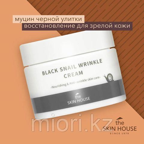 Питательный крем против морщин с муцином черной улитки The Skin House Black Snail Wrinkle Cream