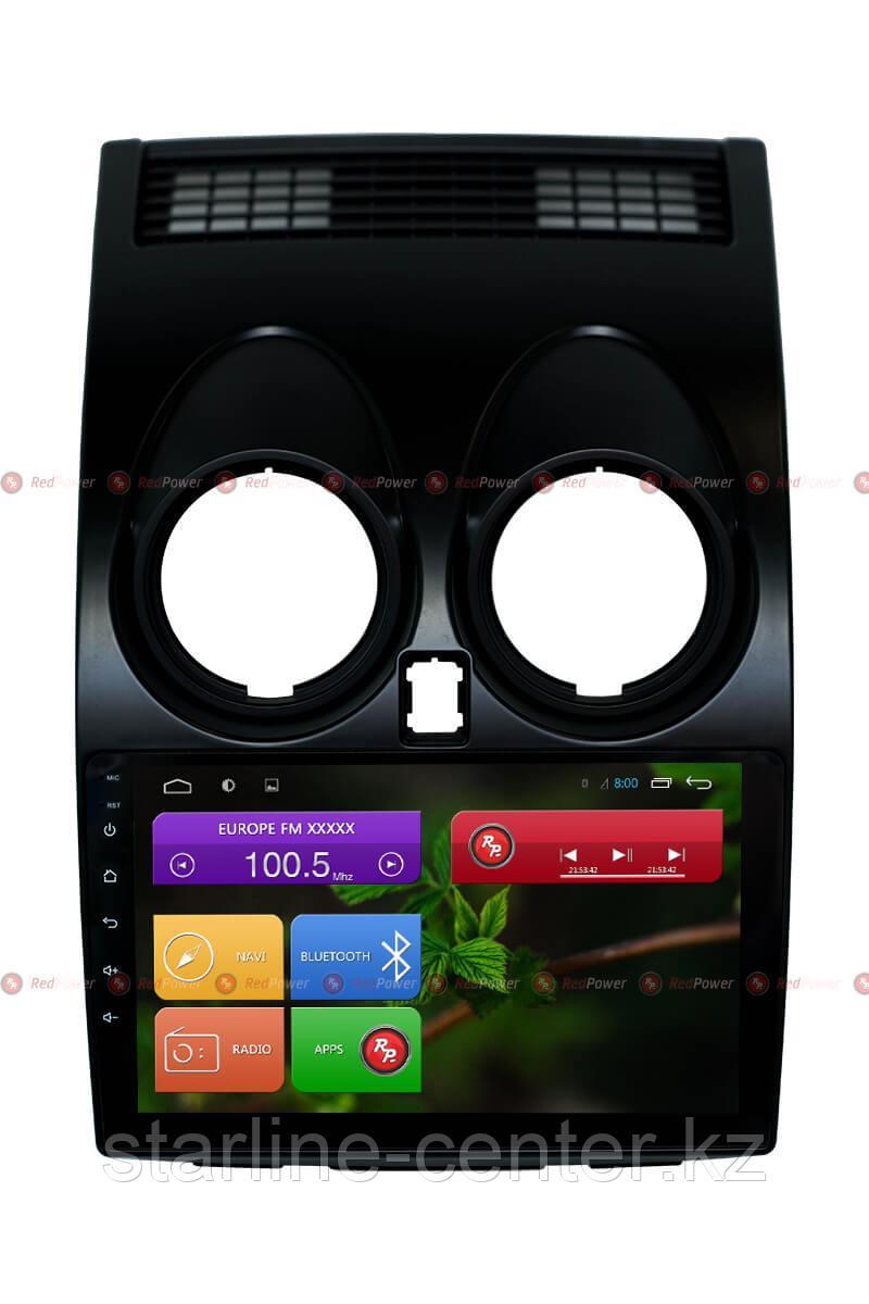 Автомагнитола для Nissan Qashqai J10 Redpower 31030 R IPS DSP ANDROID 7